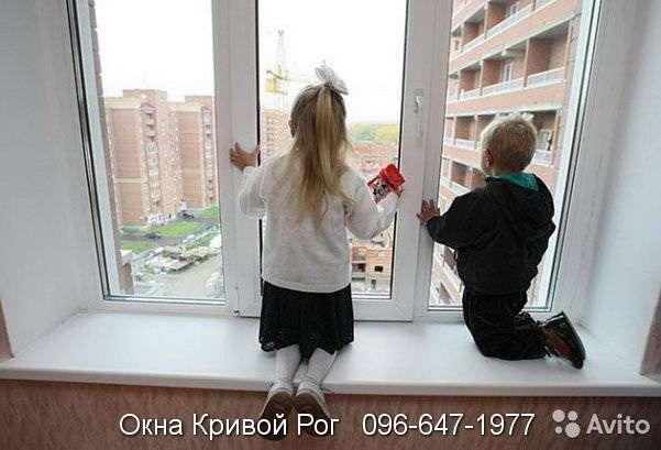 Детский замок на окна Кривой Рог (16)