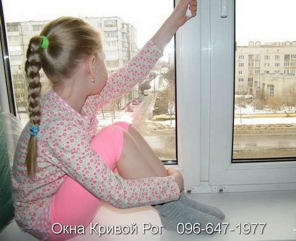 Детский замок на окна Кривой Рог (18)