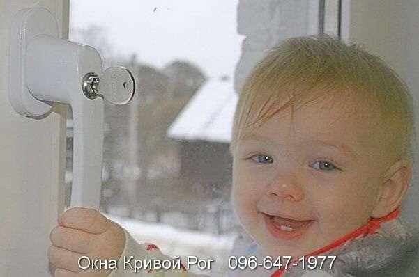 Детский замок на окна Кривой Рог (29)
