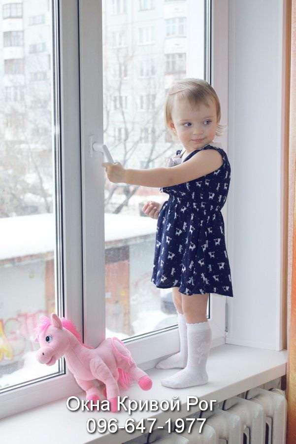 Детский замок на окна Кривой Рог (3)