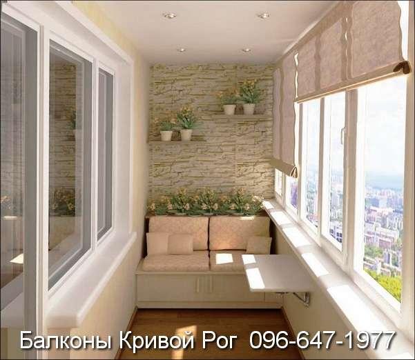 dizain balkona (7)
