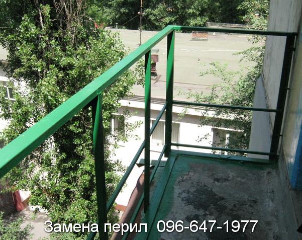 remont peril balkona (1)