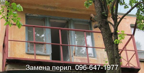 remont peril balkona (10)