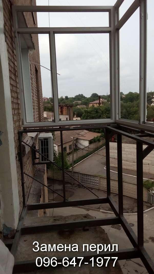 remont peril balkona (12)
