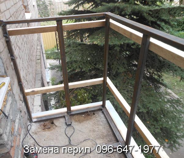 remont peril balkona (5)