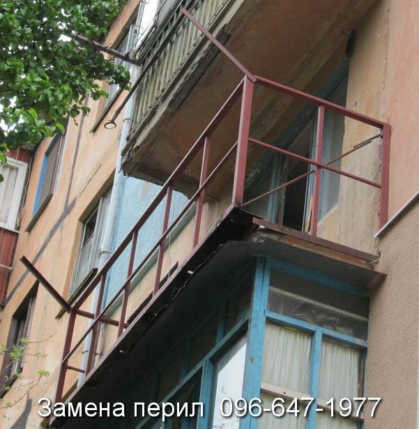 remont peril balkona (9)