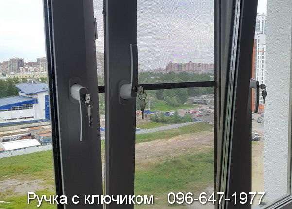 Детский замок на окна Кривой Рог (47)