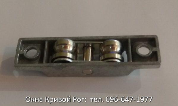 Комплектующие для раздвижных окон - тел. 0966471977 (16) - копия
