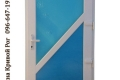 Металлопластиковая дверь с синим стеклом