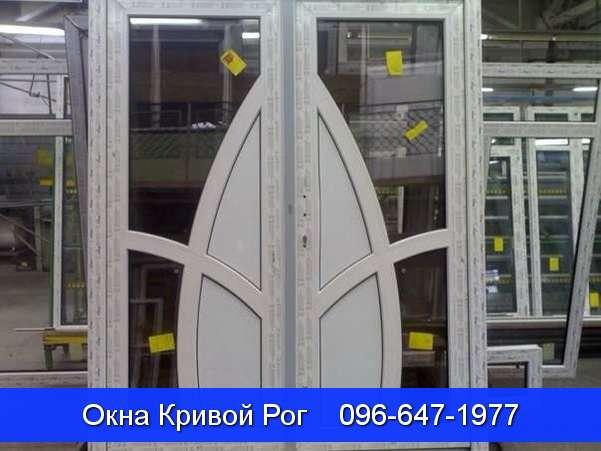 okna krivoy rog ne standartnie (59)