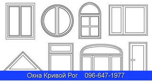 okna krivoy rog ne standartnie (64)