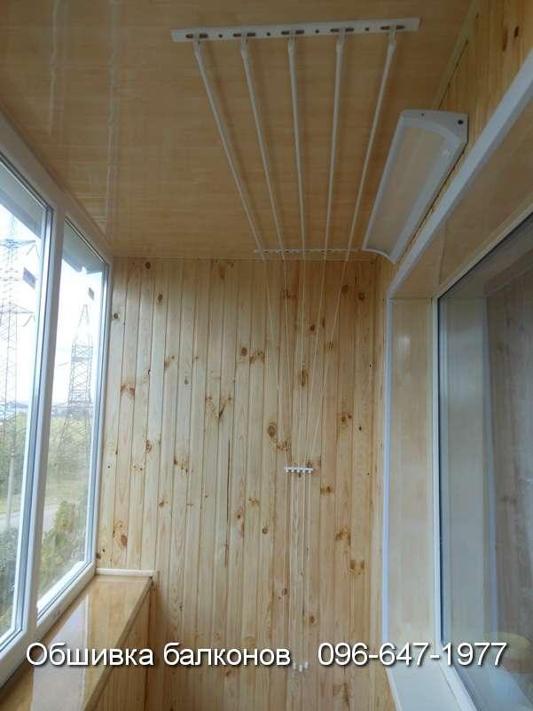 obshivka balkonov krivoy rog (1)