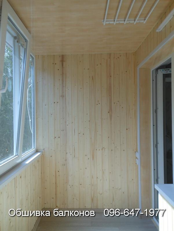obshivka balkonov krivoy rog (14)