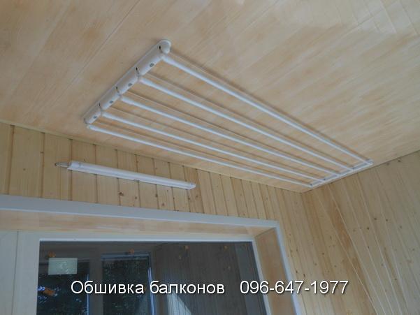 obshivka balkonov krivoy rog (15)