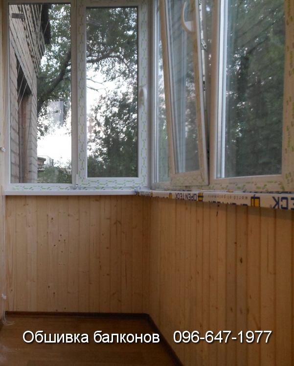 obshivka balkonov krivoy rog (16)
