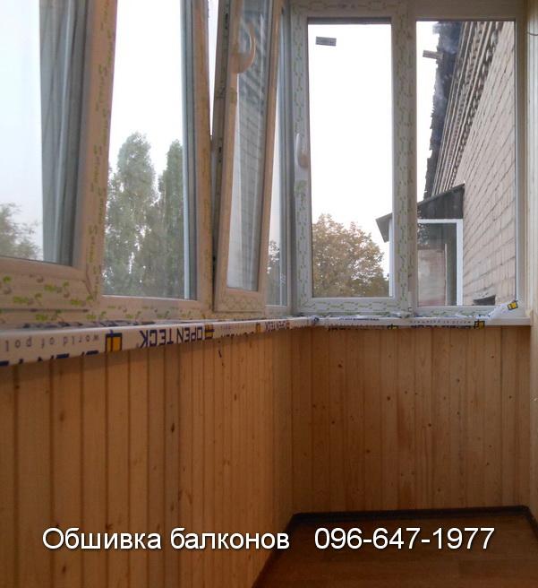 obshivka balkonov krivoy rog (17)
