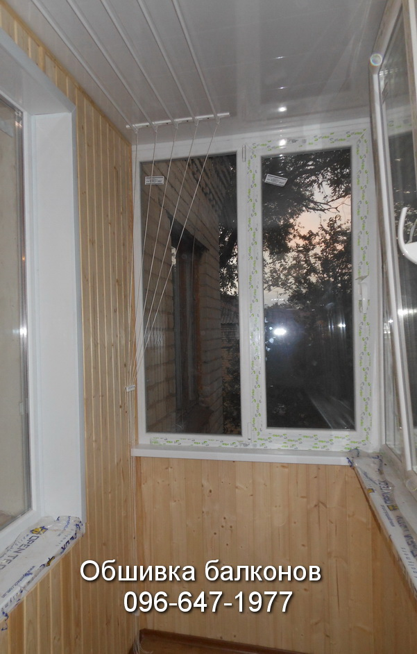obshivka balkonov krivoy rog (18)