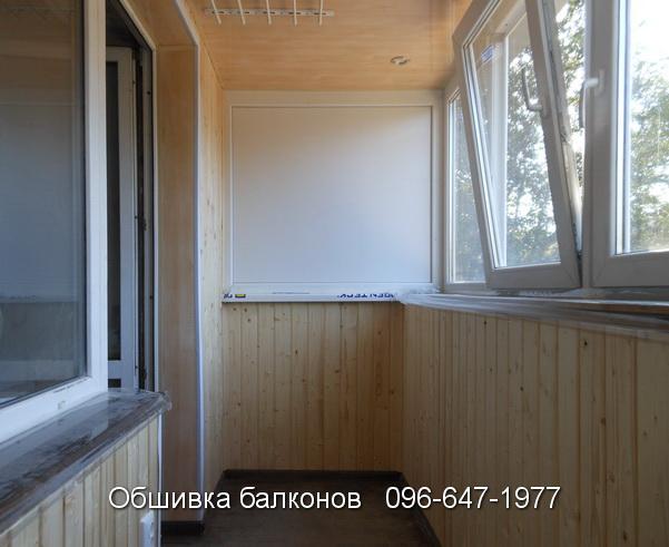 obshivka balkonov krivoy rog (19)