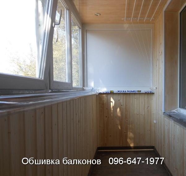 obshivka balkonov krivoy rog (20)