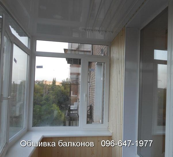 obshivka balkonov krivoy rog (22)