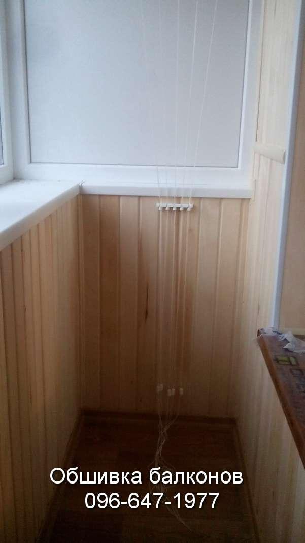 obshivka balkonov krivoy rog (25)