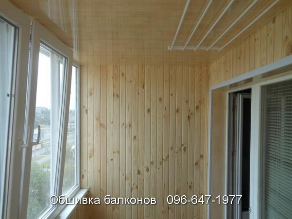 obshivka balkonov krivoy rog (6)