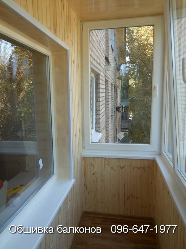 obshivka balkonov krivoy rog (8)