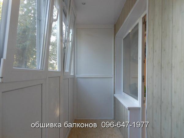 obshivka balkonov krivoy rog (3)