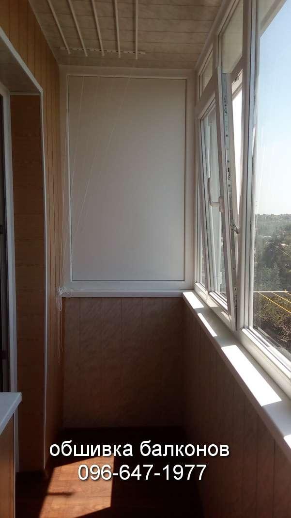 obshivka balkonov krivoy rog (7)