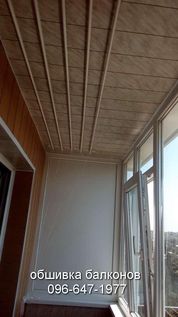 obshivka balkonov krivoy rog (9)