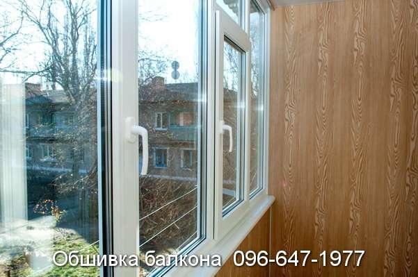 obshivka balkona (1)