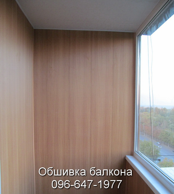 obshivka balkona (10)