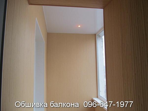 obshivka balkona (30)