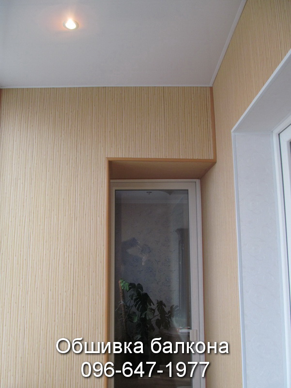 obshivka balkona (32)