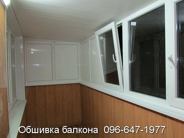 obshivka balkona (34)