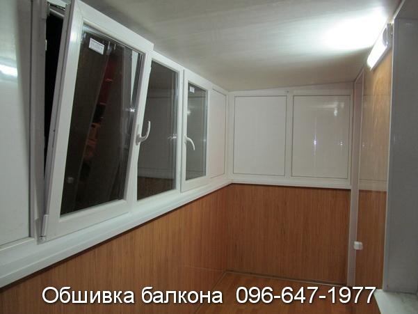 obshivka balkona (35)