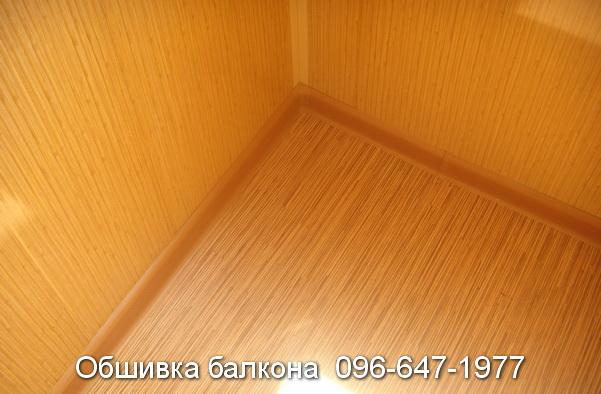obshivka balkona (4)