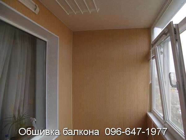 obshivka balkona (40)