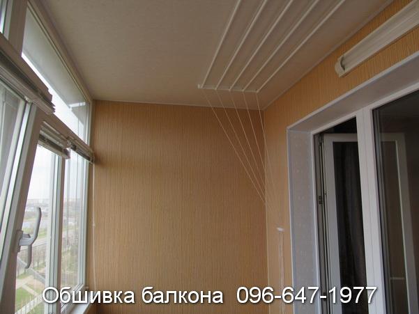 obshivka balkona (41)