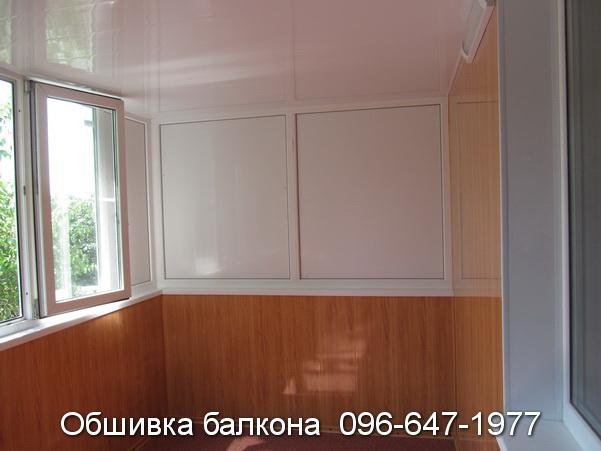 obshivka balkona (45)
