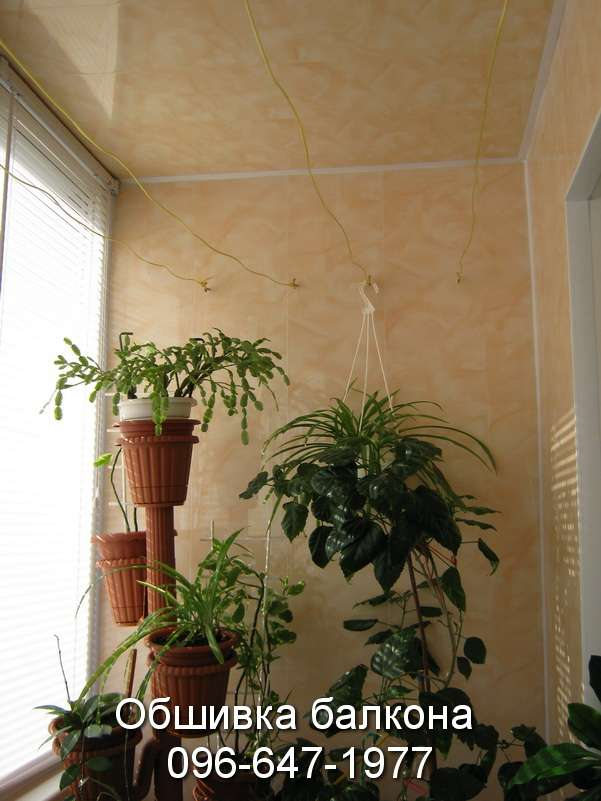 obshivka balkona (47)