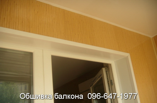 obshivka balkona (5)