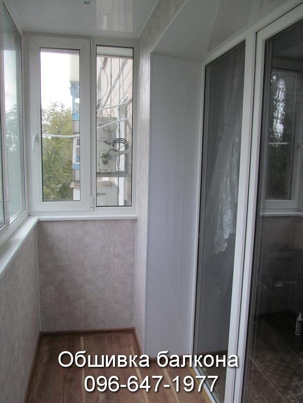 obshivka balkona (54)