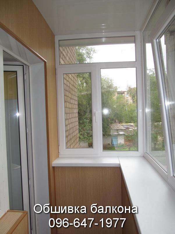 obshivka balkona (59)