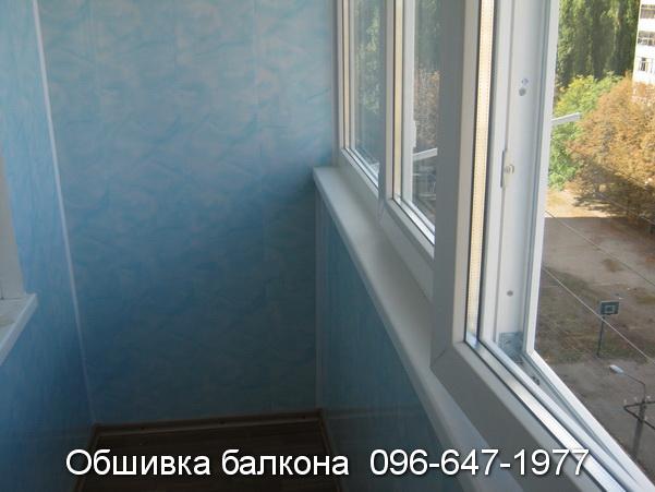 obshivka balkona (66)