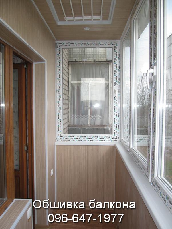 obshivka balkona (77)