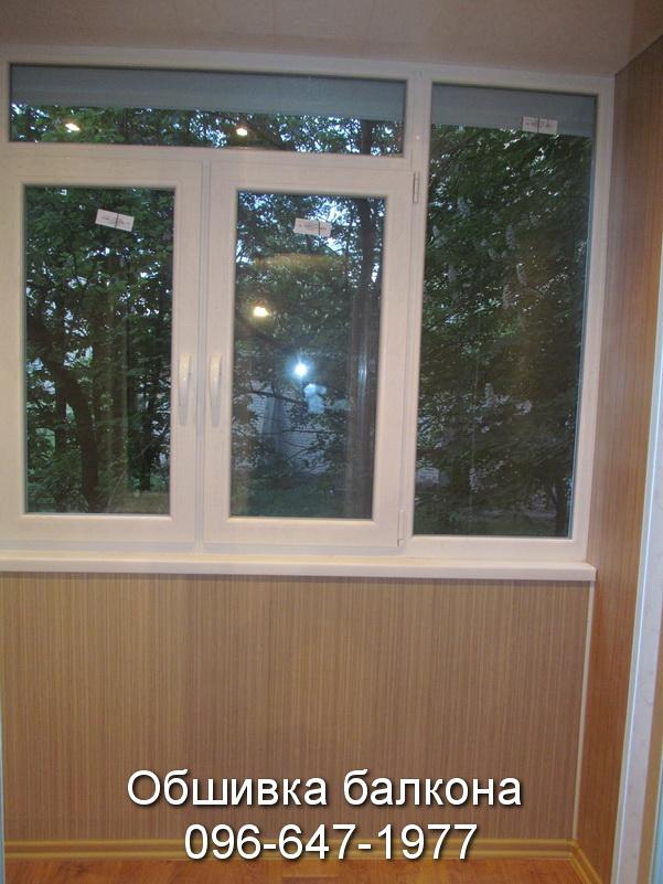 obshivka balkona (83)