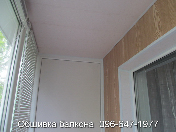 obshivka balkona (87)