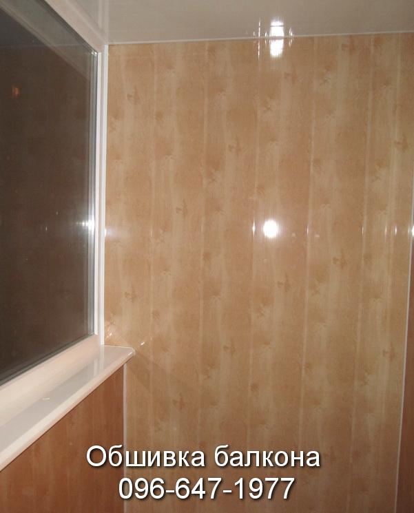 obshivka balkona (9)