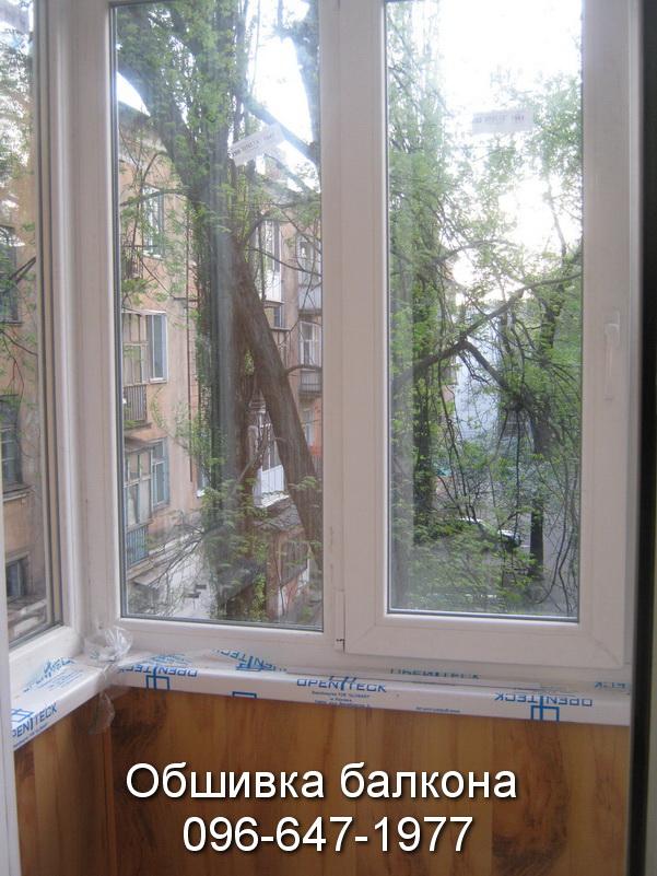 obshivka balkona (92)